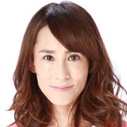 30代為石敬子