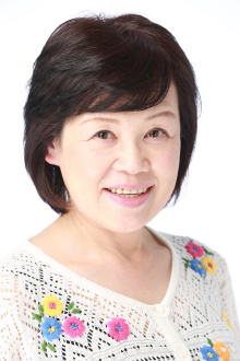 松隈恵理子