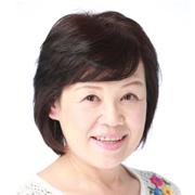 三澤 理恵子